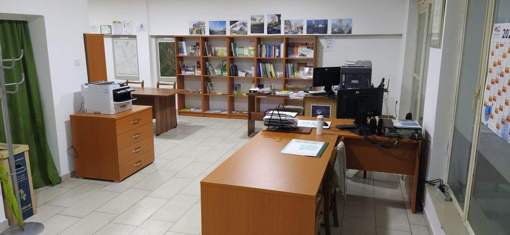 Arhus centar Zenica