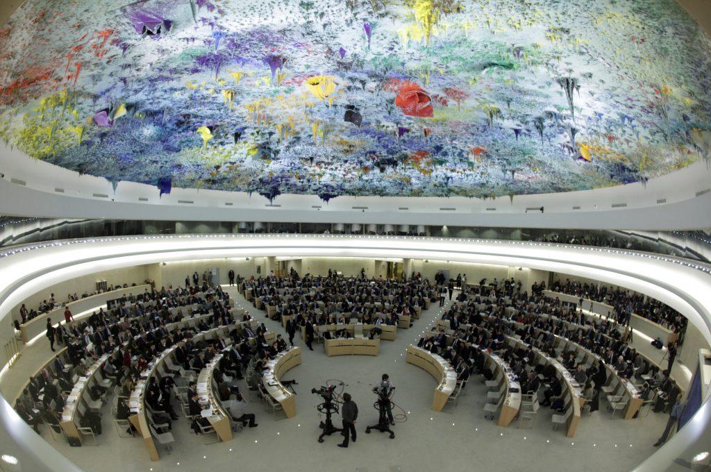 UN HRC